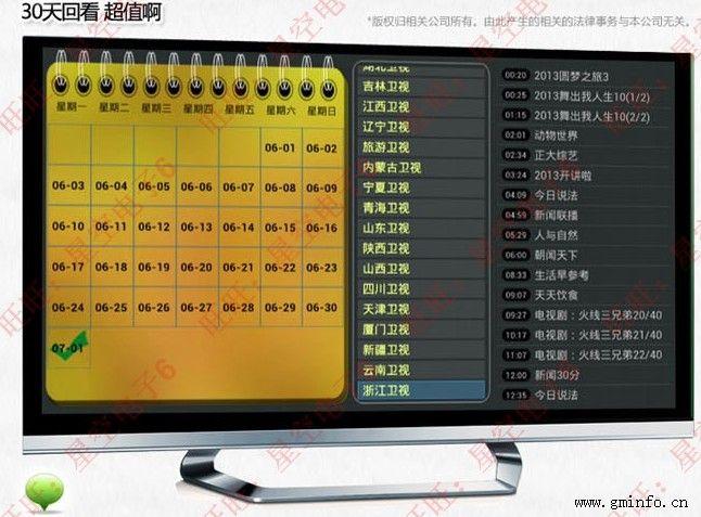 安装网络电视机顶盒-台式电脑-二手市场-高密信息港